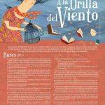 XV Concurso de álbum ilustrado a la Orilla del Viento